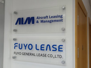 Fuyo lease and MM indoor signs